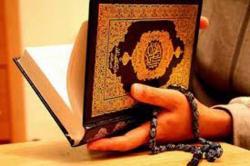 Iman Menetralisir Kehidupan