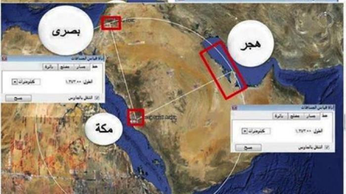 Sabda Rasulullah tentang Jarak Pintu Surga Terbukti dengan Google Maps