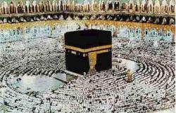 Mengapa Kabah Menjadi Kiblat Sholat Umat Islam?