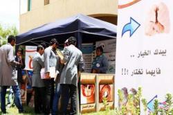 Arab Saudi Larang Shisha di Tempat Umum