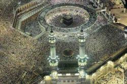 Mengapa Dinamakan Masjidil Haram?