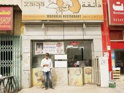 Restoran di Qatar Ini Sediakan Makanan Gratis bagi Siapa Saja