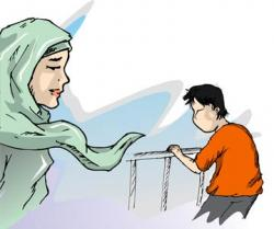 Cinta Pemuda Haram