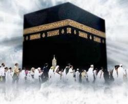 Arab Saudi Berlakukan Sistem Umroh Baru Mulai Tahun 1437 Hijriyah