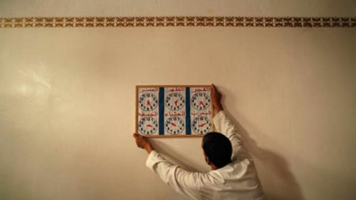 Ayo Cerdas dengan Memanfaatkan Waktu Sesuai Syariat Islam