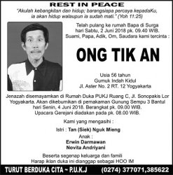 Rest in Peace - Ong Tik An