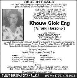 Rest In Peace - Khouw Giok Eng  (Girang Harsono)