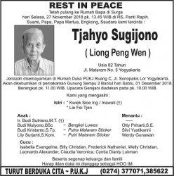 Rest in Peace - Tjahyo Sugijono ( Liong Peng Wen )