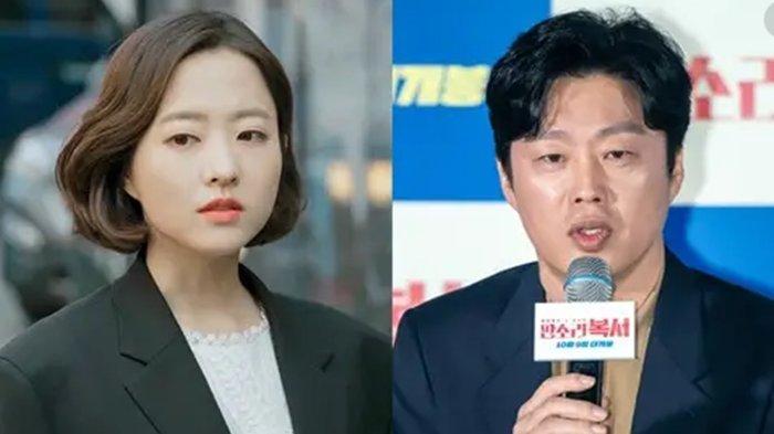 Park Bo Young Digosipkan Punya Hubungan Spesial dengan Aktor Senior Kim Hee Won