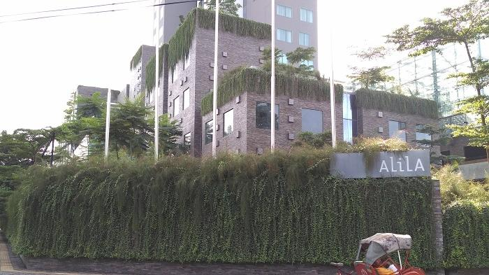 Info Hotel Solo : Alila, Satu-satunya Hotel di Solo yang Punya Sertifikasi Silver EarthCheck