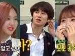 nayeon-twice-heechul-super-junior-dan-momo-twice.jpg