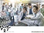 romantic-doctor-teacher-kim-2.jpg