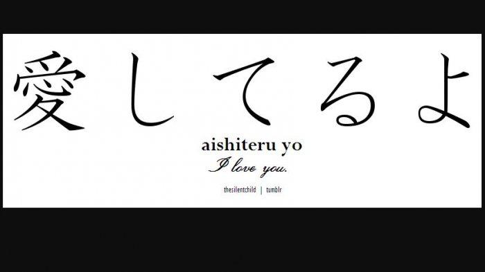Kata Kata Romantis Dalam Bahasa Jepang Dan Artinya