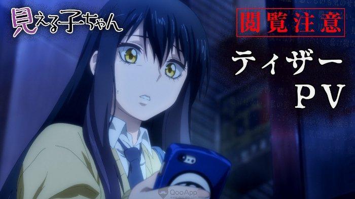 Kadogawa telah merilis trailer terbaru anime Mieruko-chan