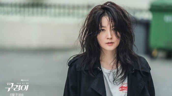 Sinopsis & Daftar Pemain Inspector Koo, Drama Korea Misteri Komedi Lee Young Ae dan Kim Hye Joon