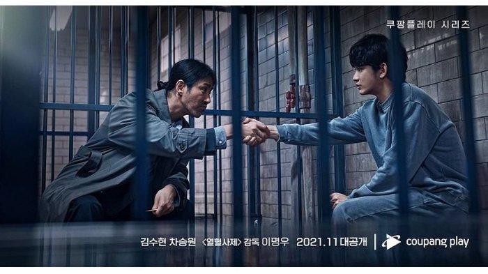 Sinopsis & Daftar Pemain Drama Korea One Ordinary Day, Kim Soo Hyun Jadi Tersangka Kasus Pembunuhan