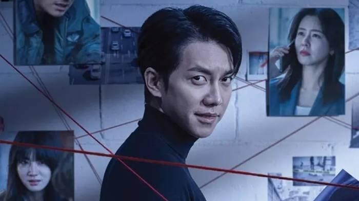 Drama Korea bertema kriminal, Mouse (2021)