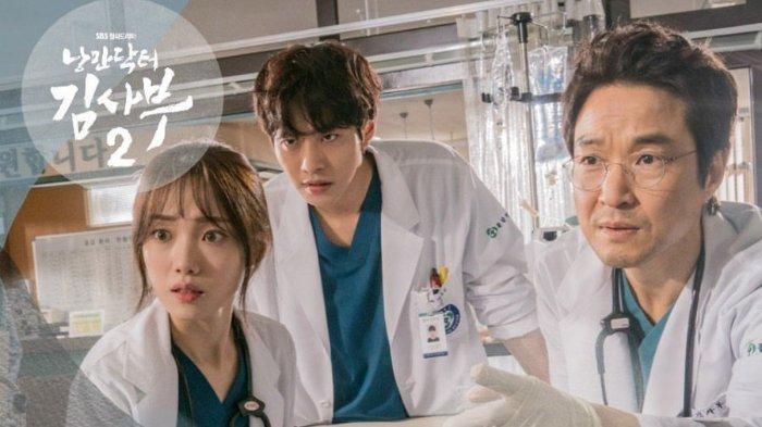 Link Nonton Drakor Dr Romantic 2 16 Episode Gratis dan Legal di Viu, Ahn Hyo Seop Jadi Dokter