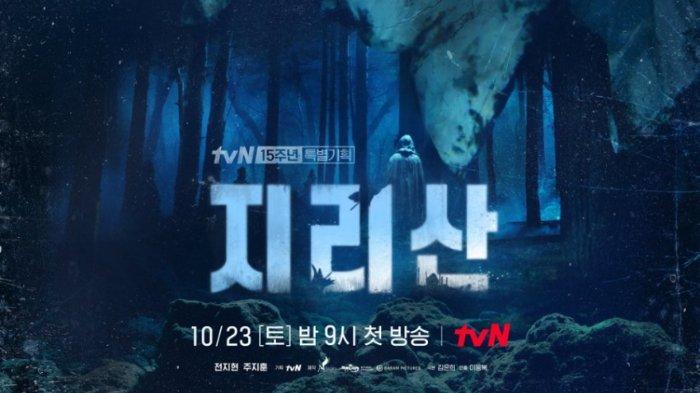 Sinopsis & Daftar Pemain Drakor Jirisan, Dibintangi Jun Ji Hyun dan Joo Ji Hoon, Tayang Oktober 2021