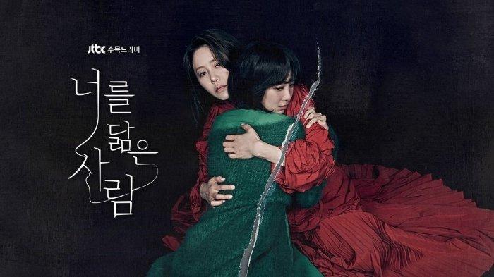 Sinopsis & Link Nonton Drama Korea Reflection of You, Tayang di Netflix Mulai 13 Oktober 2021