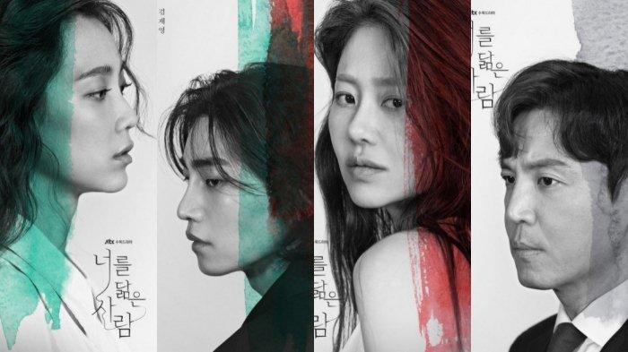 Profil Pemain Drakor Reflection of You: Go Hyun Jung, Shin Hyun Bin, Kim Jae Young, & Choi Won Young