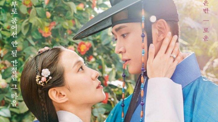Drama Korea The King's Affection tayang 11 Oktober 2021 mendatang