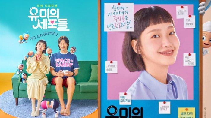 Sinopsis dan Daftar Pemain Drakor Yumi's Cells, Dibintangi Kim Go Eun, Ahn Bo Hyun & Jin Young GOT7