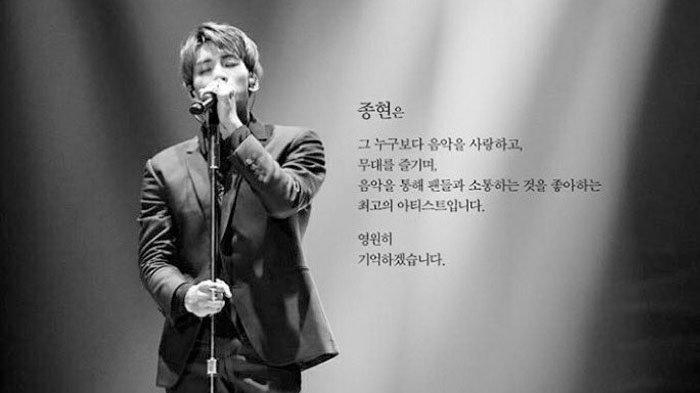 Meninggal Di Usia 27, Interview Jonghyun SHINee 9 Tahun Lalu Bikin Merinding, Ironis!