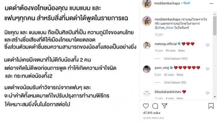 Moddam Kachapa meminta maaf atas ucapannya tentang BamBam dan Nichkhun