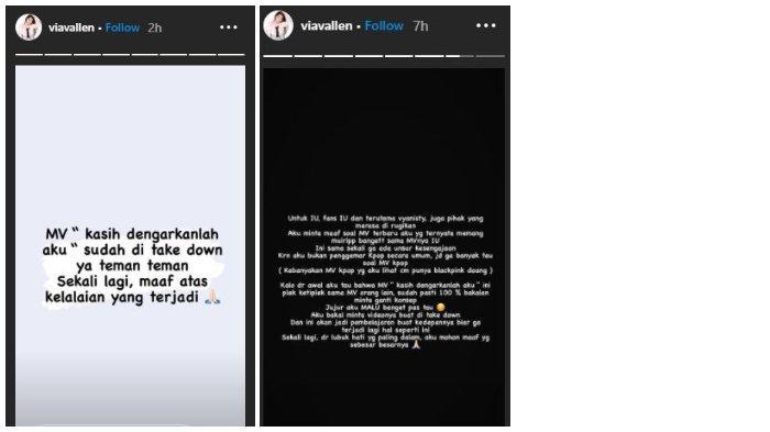 MV lagunya dituding palgiat milik IU, Via Vallen minta maaf