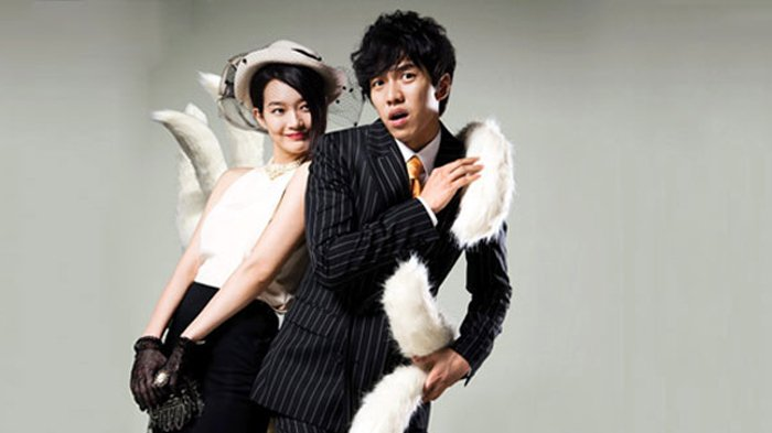 Drama Korea My Girlfriend Is Gumiho