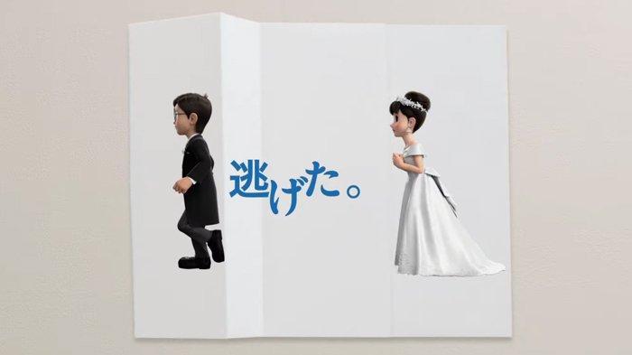 Film Stand by Me Doraemon 2 Tayang Februari 2021, Riuh Warganet: 'Can't Wait Kondangannya Nobita'