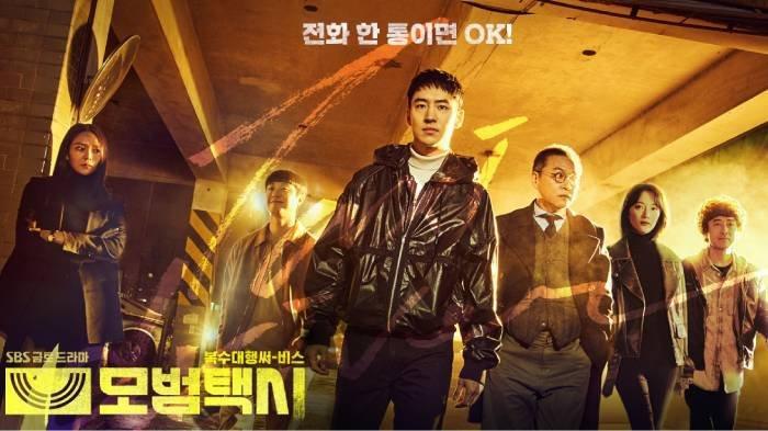 Nonton Streaming Taxi Driver Full Episode 1-16, Drama Korea yang Dibintangi Lee Je Hoon & Pyo Ye Jin