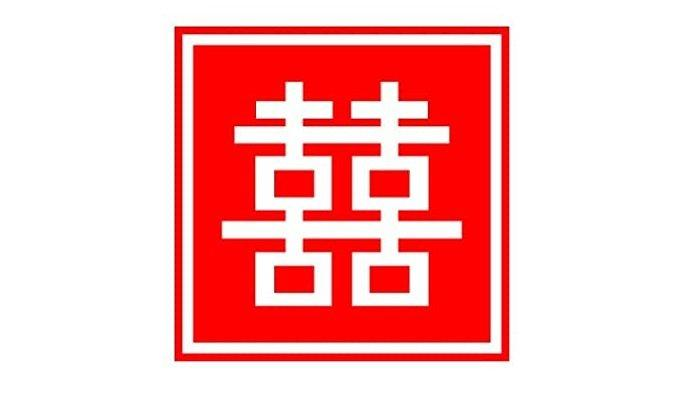 PAKAI Simbol Kebahagiaan Ganda dari Feng Shui Ini untuk Nasib Baik Hubungan Percintaan Anda