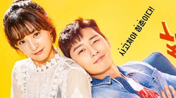 Link Nonton Drakor Fight for My Way 16 Episode, Ada Park Seo Joon & Kim Ji Won, Gratis di iQIYI