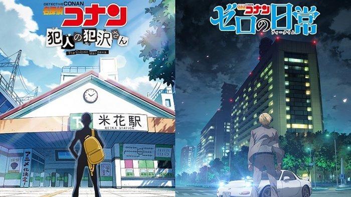 Poster adaptasi anime dari dua manga spin-off Detective Conan.