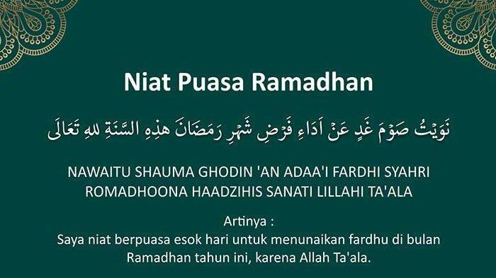 Ramadhan 1440 H / 2019.