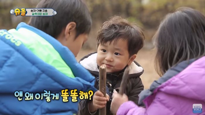 The Return of Superman - Kepribadian Sungjae Bak Haru dan Song Triplets Jadi Satu