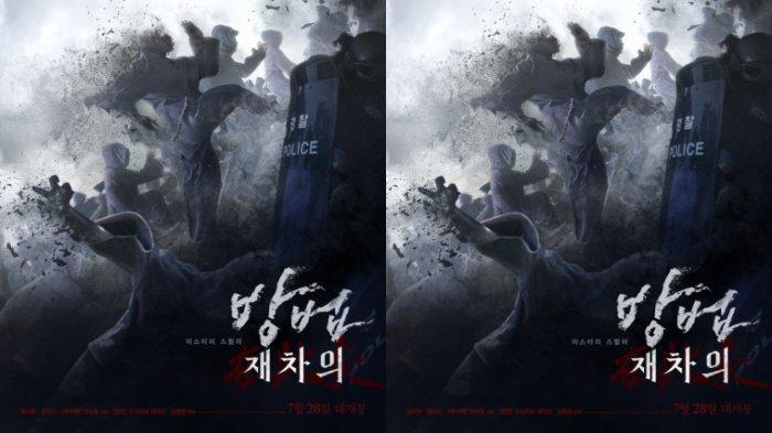 Film Korea The Cursed: Dead Man's Prey