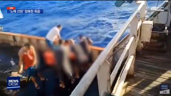 Viral Video Jenazah ABK Asal Indonesia Dibuang ke Laut, Terkuak Kerja 18 Jam Sehari di Kapal China