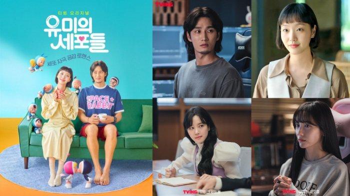 Profil Pemain Drama Korea Yumi's Cells, Kim Go Eun, Ahn Bo Hyun, Lee Yoo Bi, dan Park Ji Hyun