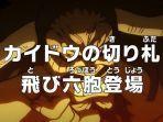 anime-one-piece-episode-982-kemunculan-tobi-roppo.jpg