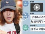 detail-isi-chat-jung-joon-young-yang-baru-dirilis-santai-bicarakan-perkosaan.jpg