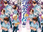 detective-conan-police-academy-arc-wild-police-story-manga-anime-a.jpg