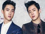 do-exo-dan-jo-jung-suk_20161220_140409.jpg