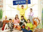 drama-korea-welcome-to-waikiki-2-s.jpg