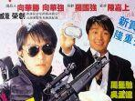film-fight-back-to-school-ii-stephen-chow.jpg