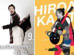 hiroaki-kato_20170209_202937.jpg