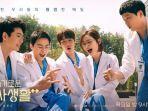 hospital-playlist-season-2-drama-korea-1.jpg