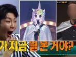 king-of-mask-singer_20180514_191737.jpg